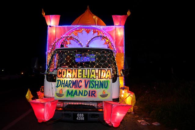 Diwali  Guyana