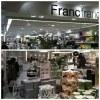「フランフラン」(Francfranc)