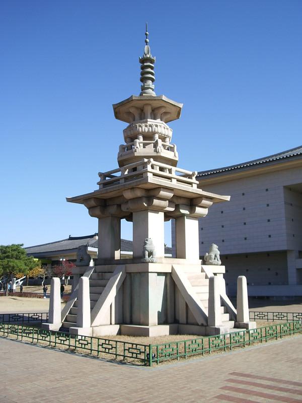 불국사 다보탑 佛國寺 多寶塔 Dabotap Replica The National Museum