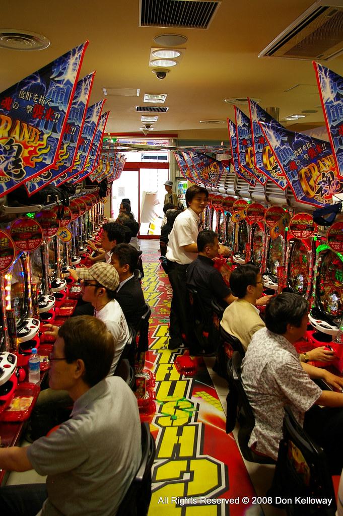 Playing Pachinko From Wikipedia Pachinko Is A Japanese