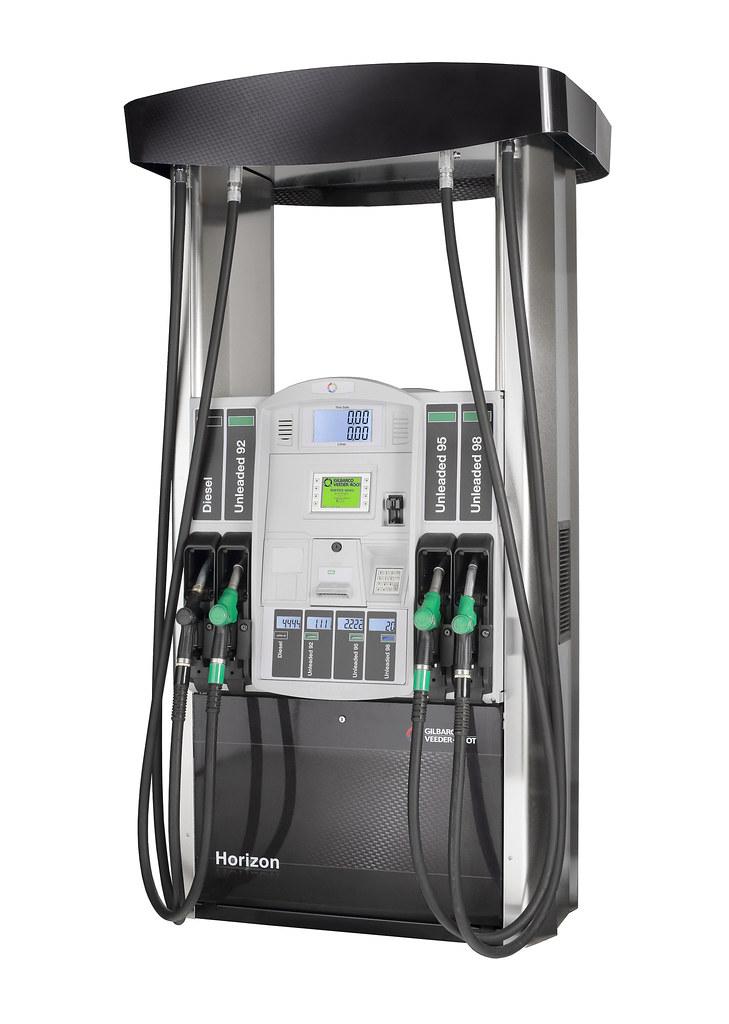 Horizon Fuel Dispenser From Gilbarco Veeder Root