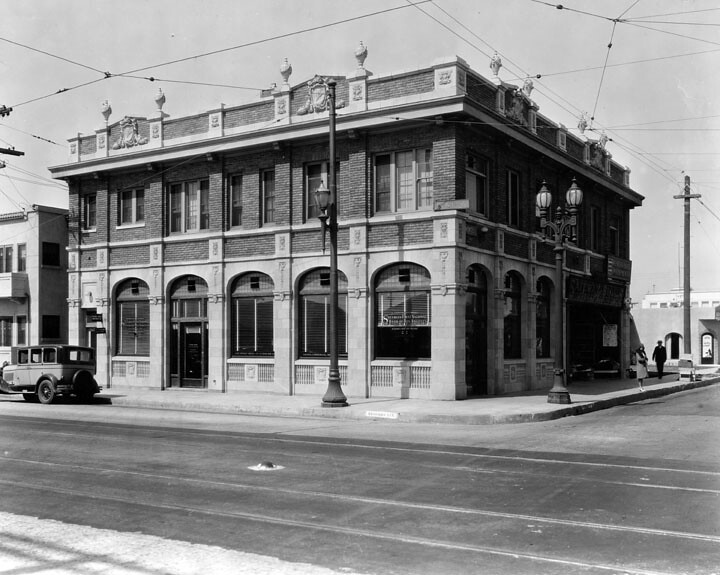 First Security National Bank
