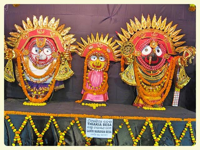 Laxmi Narayan Besha - Thiakia Besha