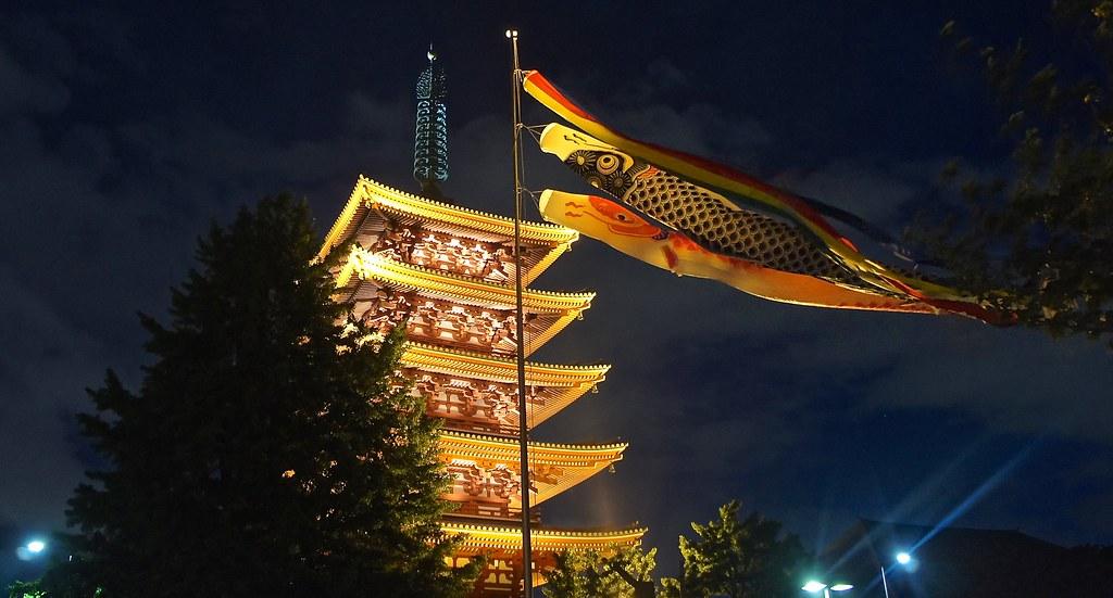 Carp Streamers at Asakusa Sensoji