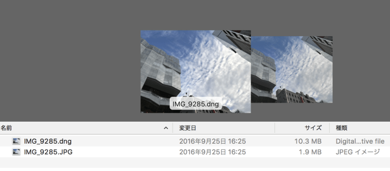 スクリーンショット 2016-10-03 2.25.39