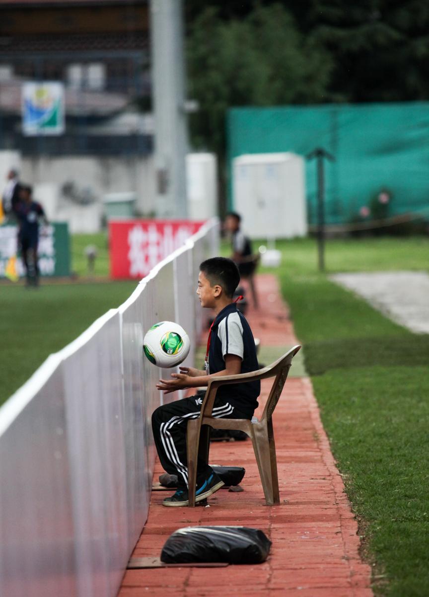 Bhutan vs China - FIFA World Cup football qualifiers
