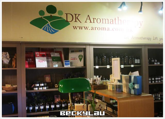 嫻 沒洛~日の誌: 【D.I.Y】更加了解香薰用法~DK Aromatherapy 香薰濕疹乳霜DIY工作坊