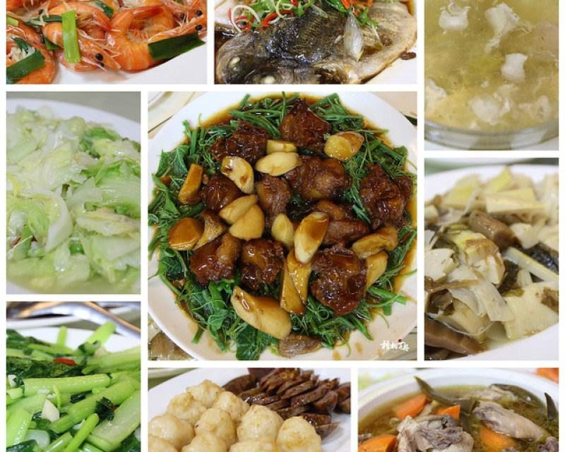 14|梅園樓觀景飯店的晚餐(合菜)