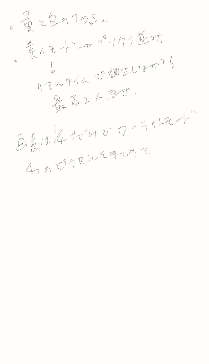 2015-09-21_06-19-39