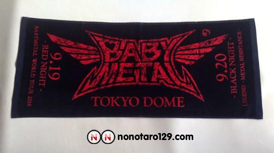 babymetal tokyo dome towel and t shirt 02