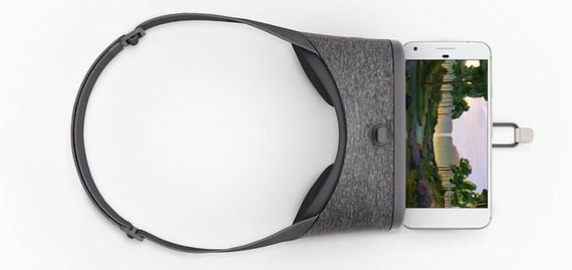 DayDream es la propuesta de realidad virtual de Google.