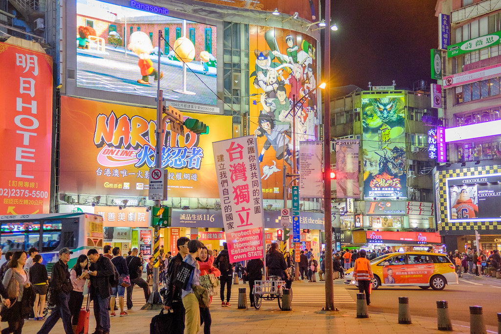 Ximen is the youngest nightlife districts and is a good spot to stay in Taipei for the night