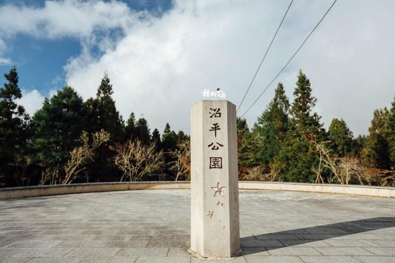 11|沼平公園立碑