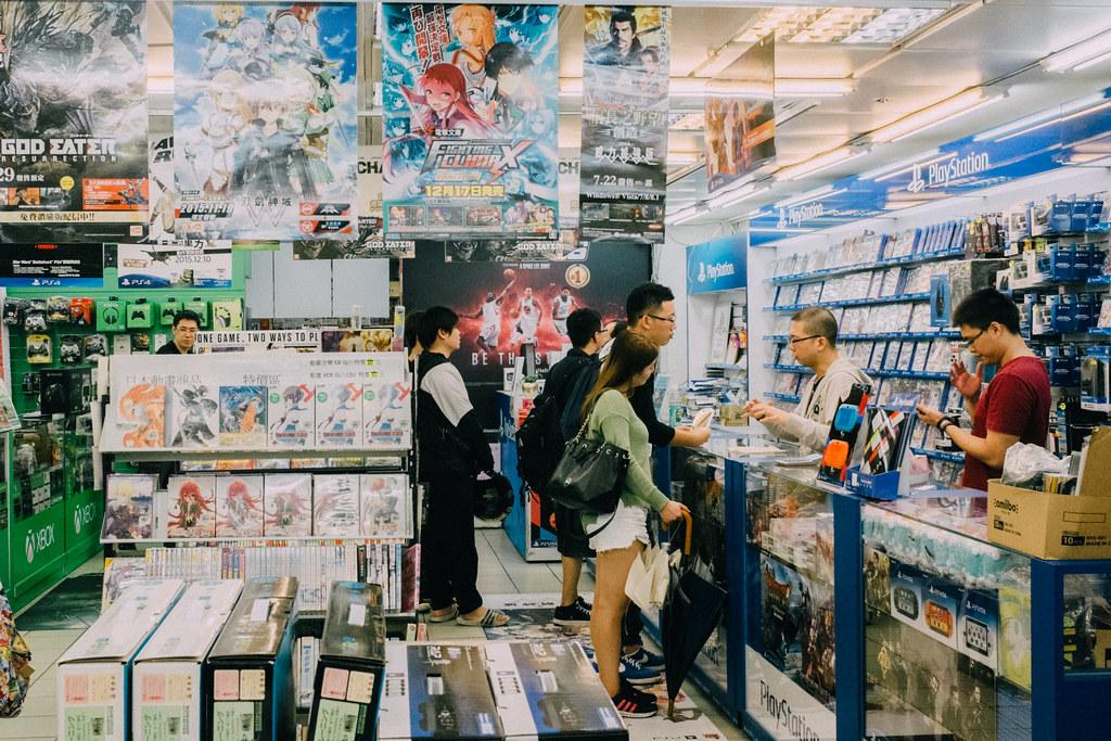 Una de las infinitas tiendas de viedojuegos en Taipei City Mall