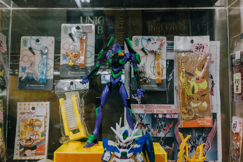 Evangelion es otro de los animes con millones de merchandising