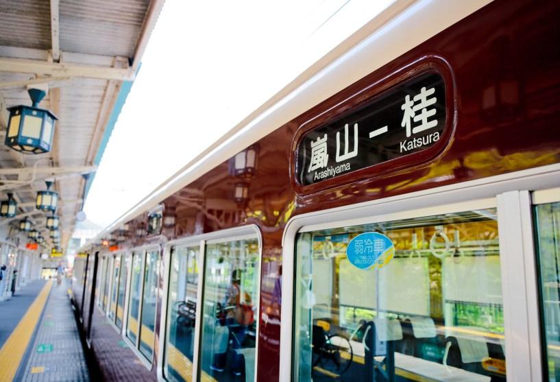 2015 April 京都嵐山 316