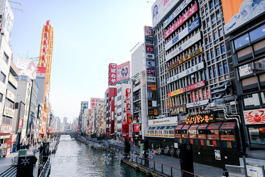 Dotonbori Shinsaibashi Osaka Kinki Kansai Japan 道頓堀 心斎橋 大阪