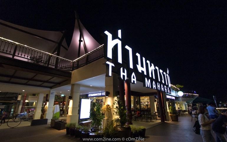 Go to Maharaj Pier