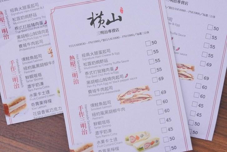 46366890134 c642de3834 c - 東海中科橫山銘製三明治:草莓控不要錯過!沒有預約買不到排隊草莓三明治!