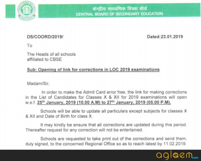 CBSE Opening Link for Correction in LOC on January 25, 2019