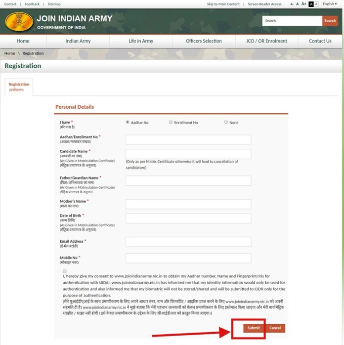 Indian Army JAG 23 Application Form 2019