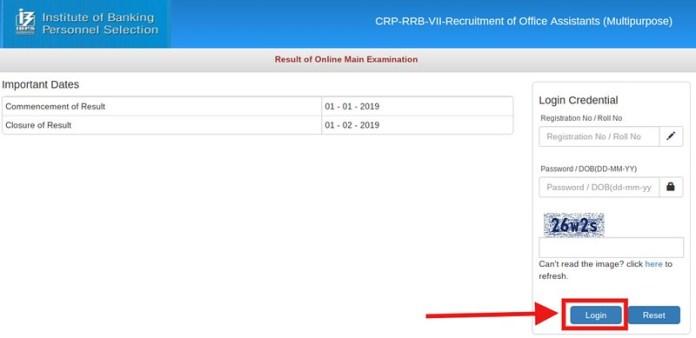 IBPS RRB 2018 Result