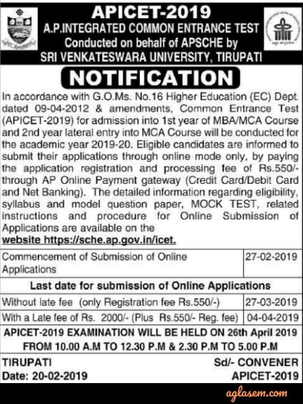 AP ICET 2019 Notification
