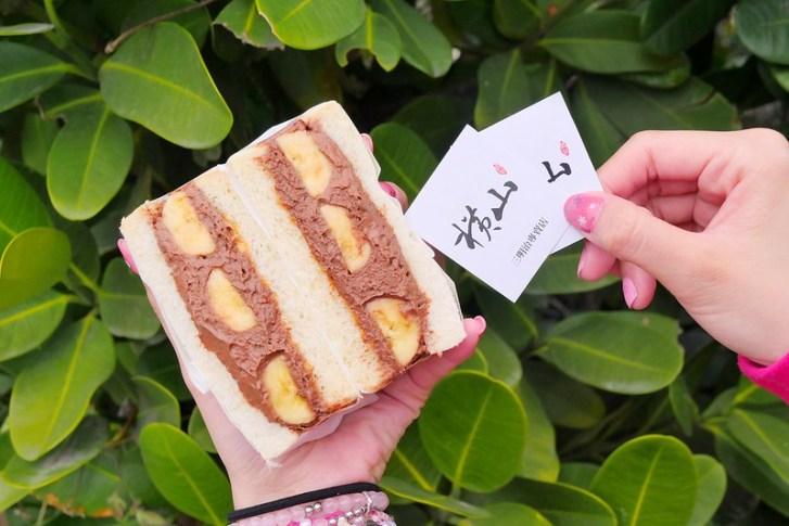 46366890684 347d42fe94 c - 東海中科橫山銘製三明治:草莓控不要錯過!沒有預約買不到排隊草莓三明治!