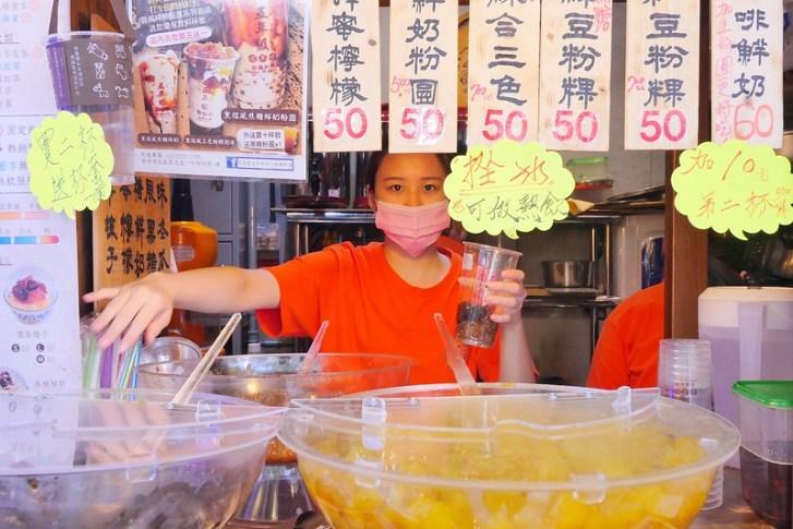 32122990237 c1653d7808 c - 五年級古早味粉粿:粉粿粉圓剉冰裝滿邊走邊吃!一中街散步黑糖粉粿杯裝剉冰 悠遊卡8折優惠只要40元!