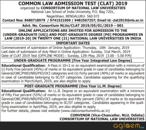 CLAT 2019 Notification Released by NLUO, Apply until Mar 31