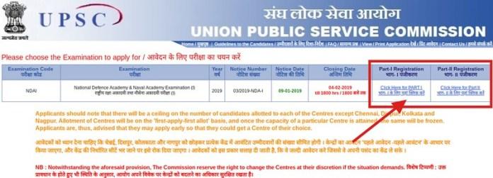 NDA 1 Application Form 2019