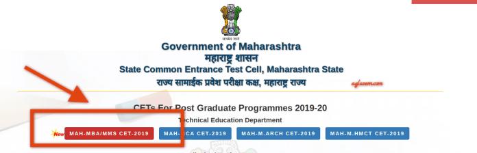 MBA CET 2019 Notification