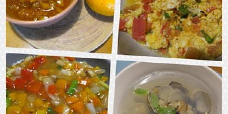 【自己做一道菜】紅椒黃椒勾勾芡、番茄炒蛋、茂谷丁果醬、蛤蜊湯(14.4-14.6ys)
