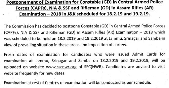 SSC Notice for the postponement of examination in Jammu Srinagar and Samba district