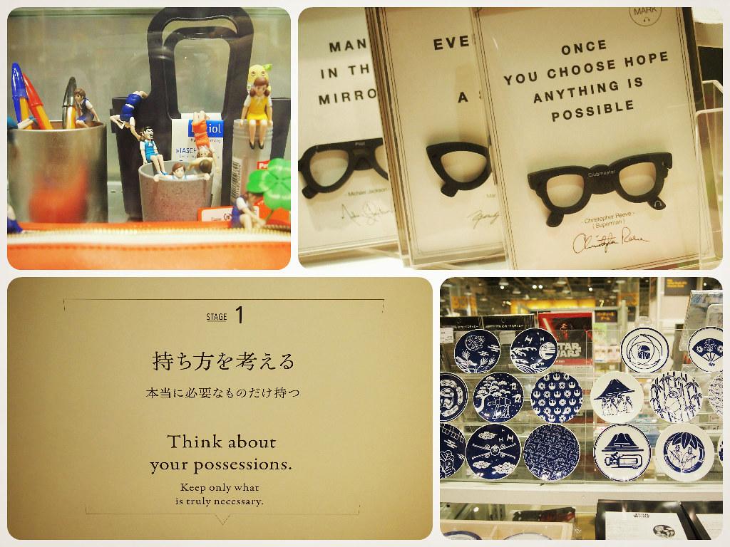 Muji and Shop 1 - travel.joogo.sg
