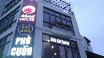 Ailucat house