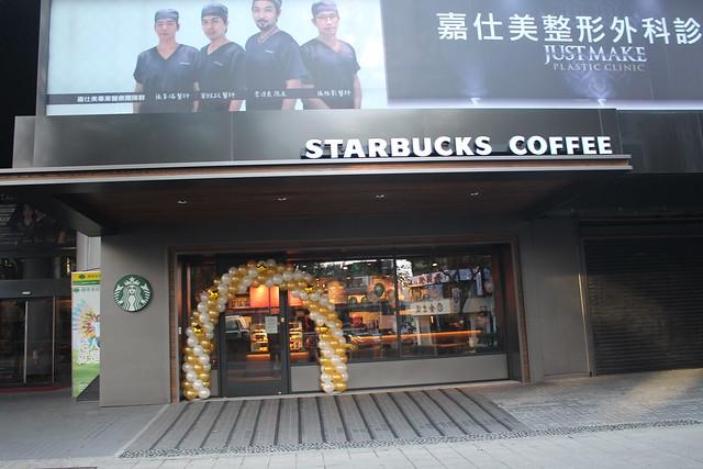 1051225-星巴克咖啡-忠孝延吉門市開幕Starbucks Taiwan-Zhongxiao E. Store Opening @ 這是Sophia Chang的部落格 :: 隨意窩 Xuite日誌