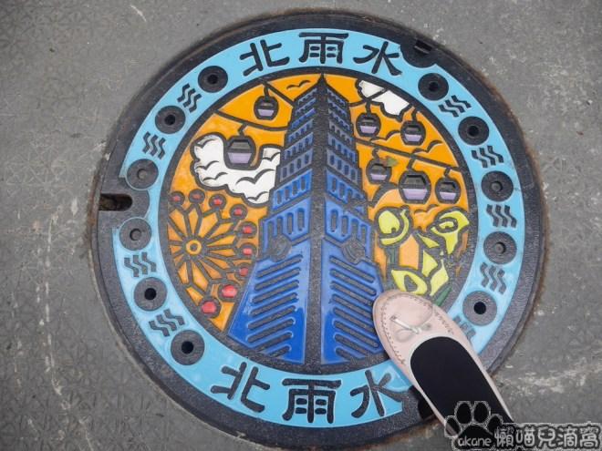 台北水溝蓋