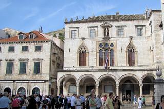 Sponza Palace, the Old City, Dubrovnik, Croatia