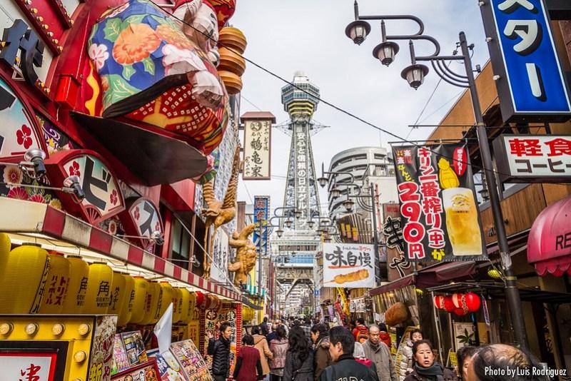 Torre Tsutenkaku-3