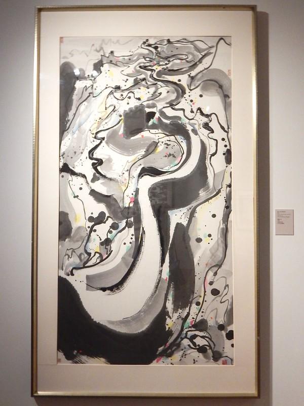 Wu Guanzhong: Beauty Beyond Form