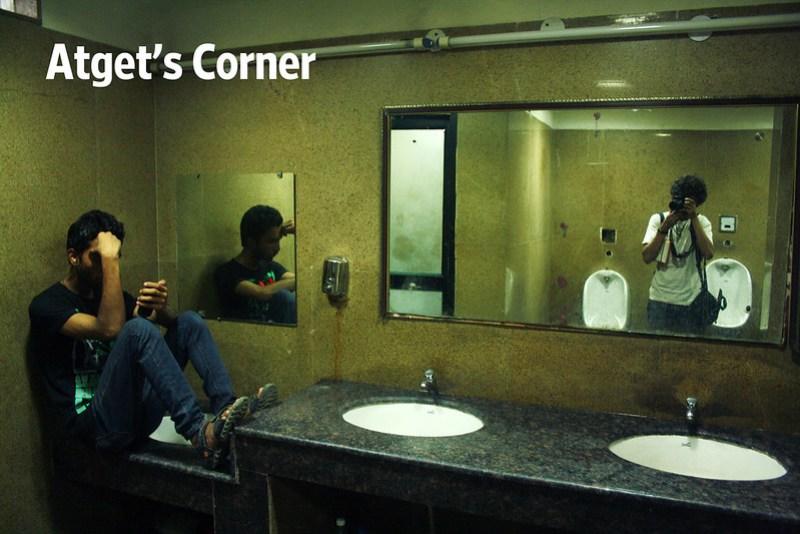 Atget's Corner – 981-985, Delhi Photos