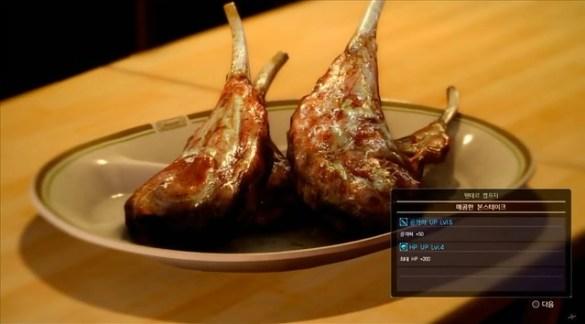 Final Fantasy XV - Steak