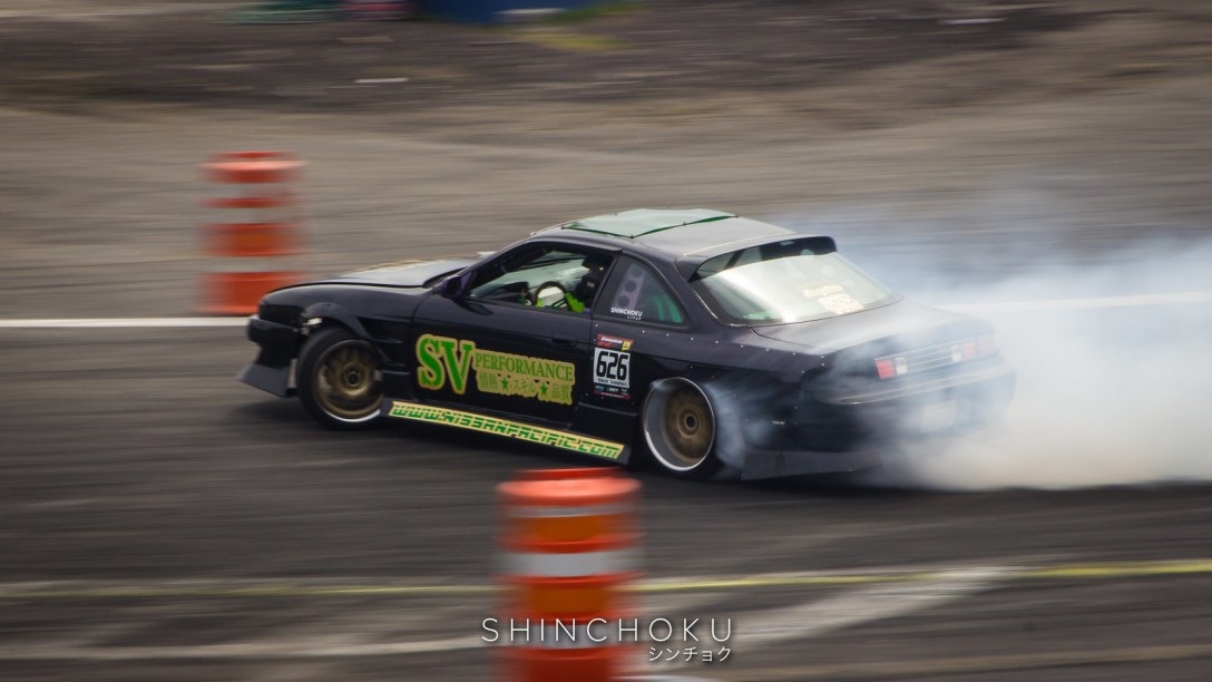 Evergreen Drift - ProAm and Grassroots Round 4 (8-28-16)