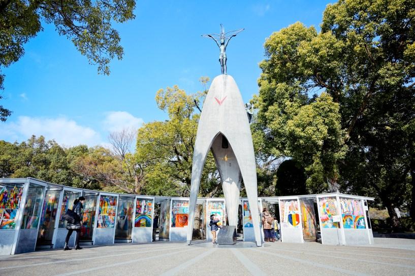 2016 廣島原爆遺址 Hiroshima 74
