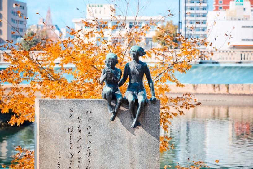 2016 廣島原爆遺址 Hiroshima 58