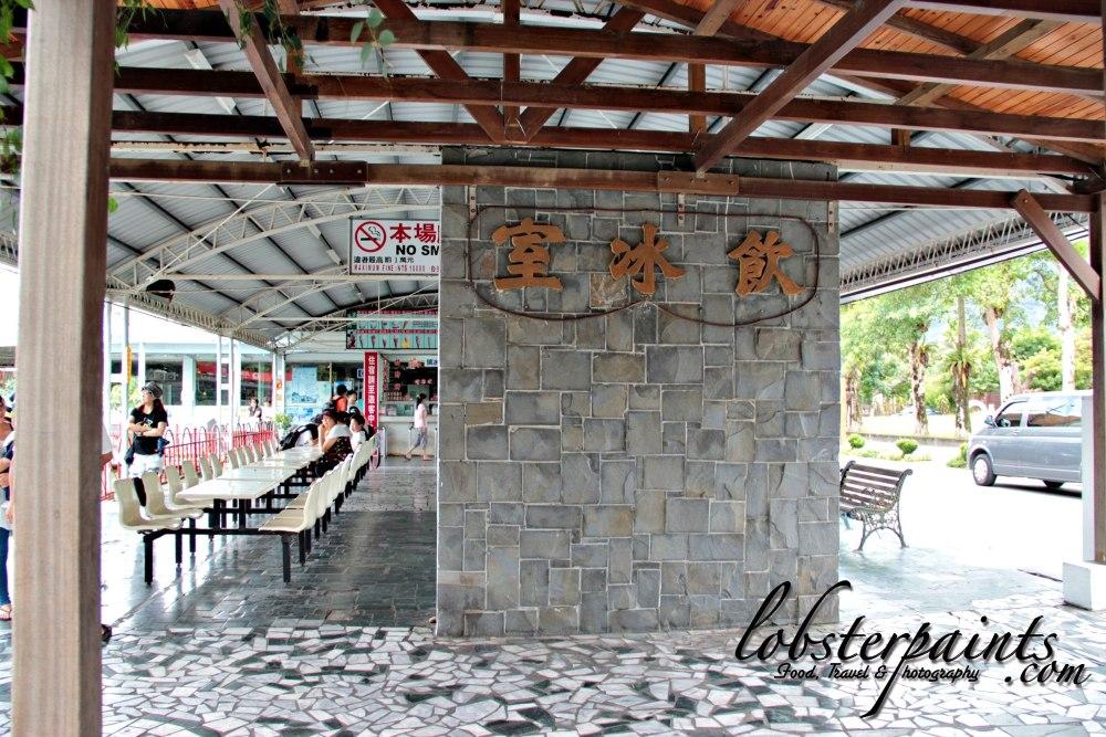 14 September 2012: Hualien Sugar Factory 花蓮觀光糖廠   Hualien, Taiwan