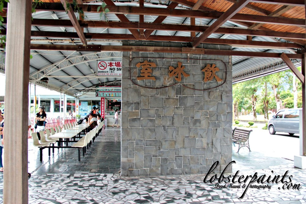14 September 2012: Hualien Sugar Factory 花蓮觀光糖廠 | Hualien, Taiwan