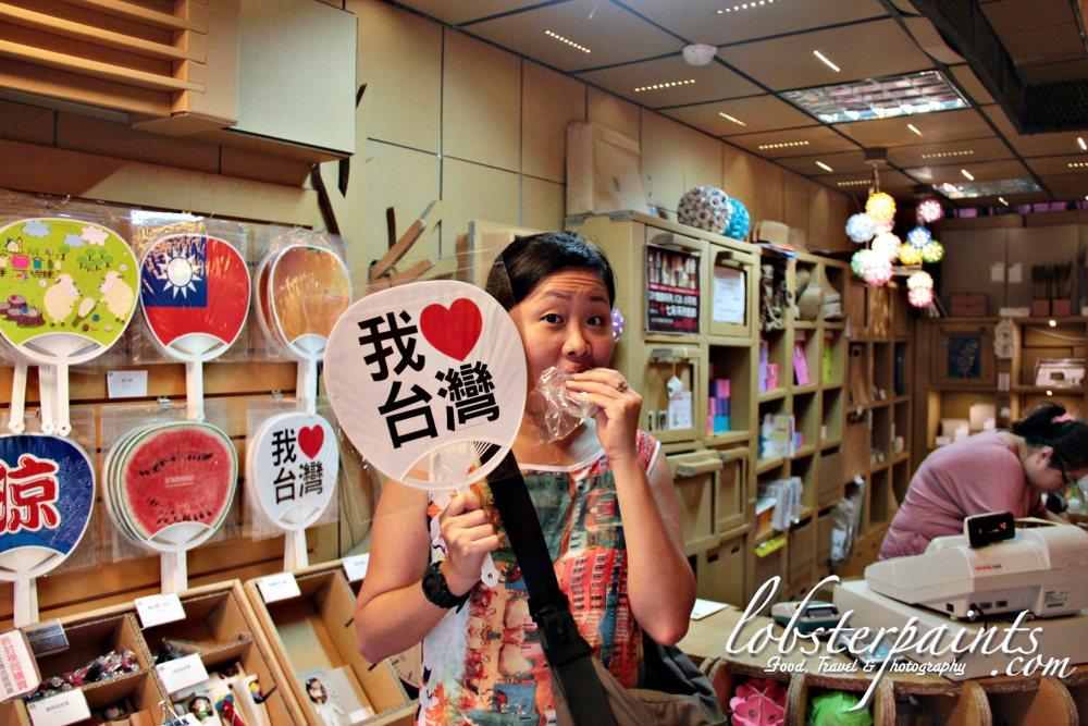 13 September 2012: National Center for Traditional Arts 國立傳統藝術中心 | Yilan, Taiwan