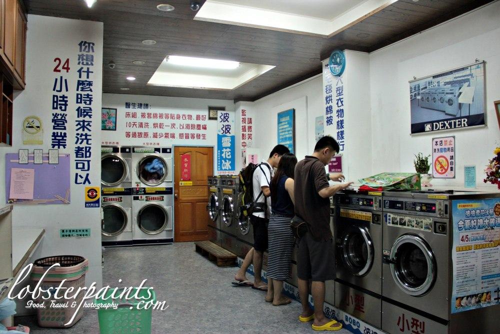 14 September 2012: Bobo 24 hour Self-Service Laundry 花蓮波波投幣式自助洗衣店   Hualien, Taiwan